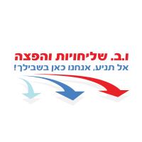 לוגו עבור חברת שליחויות